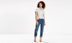 look lévis 501 L'atelier d'al Blog mode lifestyle Paris